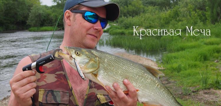 платная рыбалка сабанеев